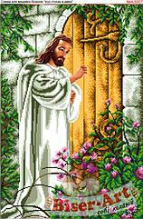 Схема для вышивки бисером А3007 Иисус стучится в двери (Ісус стукає в двері )