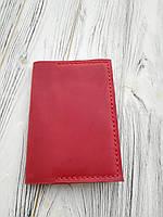 Женская кожаная обложка (обкладинка ) на паспорт с отделением для карты. Цвет - красный
