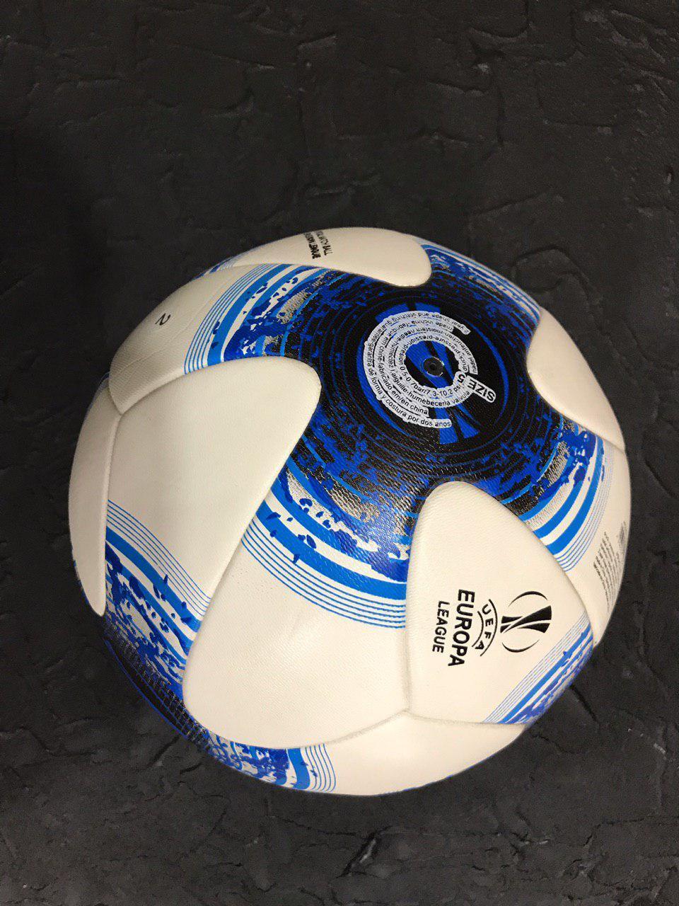 Футбольный мяч лига Европы бело-синий