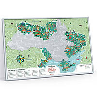 Скретч карта Украины Travel Map Моя Рідна Україна (украинский язык)