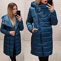 Exclusive. Модная куртка парка, арт М522, цвет морская волна ( аква), фото 1