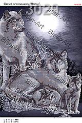 Схема для вышивки бисером 3029 Волчье семейство (Вовче сімейство)