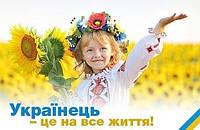 Модная одежда в украинском стиле