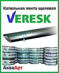 Лента для капельного Veresk щелевая 10 см 1000 М