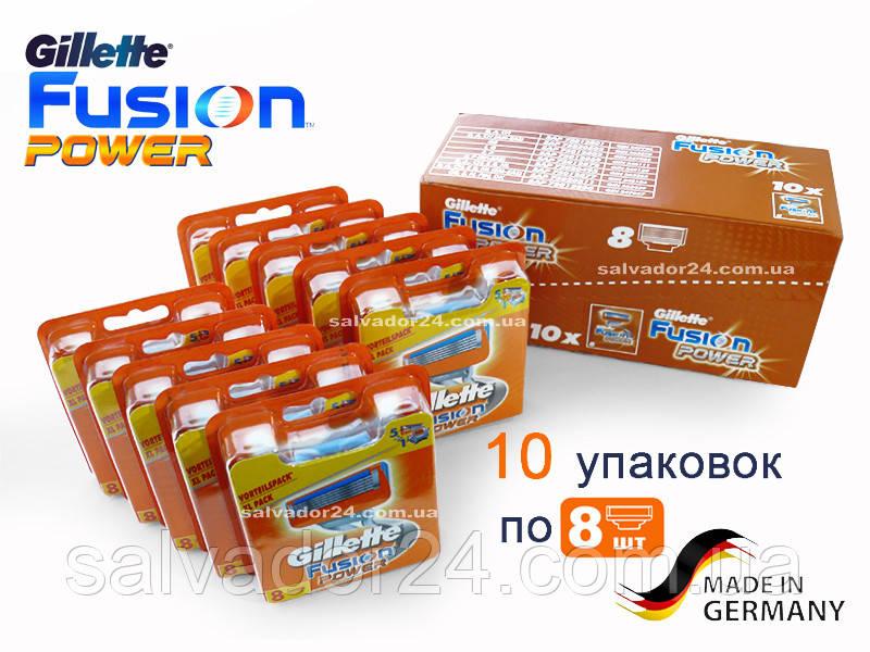 Gillette Fusion Power 10 упаковок по 8 шт. в упаковке,  сменные кассеты для бритья, оригинал, Германия
