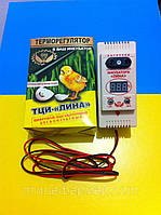 Терморегулятор для инкубатора цифровой ТЦИ 1000 (Лина)