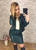 """Костюм женский двойка эко-кожа юбочный, размеры 42-48 (4 цвета) Серии """"BONJOUR"""" купить оптом в Одессе на 7 км"""