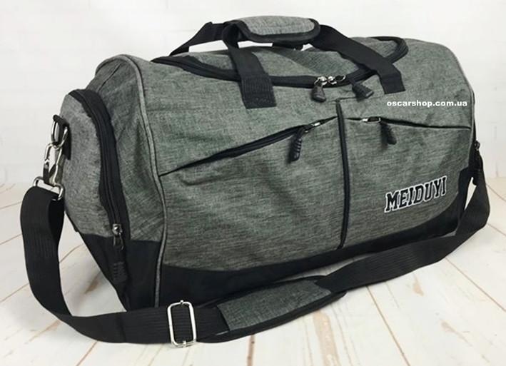купить сумку мужскую для тренировок
