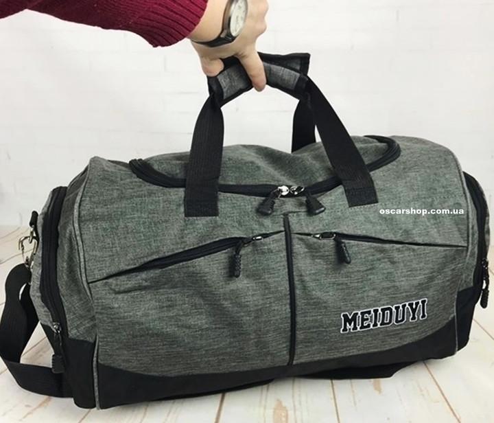 debf9780344e Качественная городская сумка. Серая спортивная сумка. Дорожная мужская сумка.  СД01