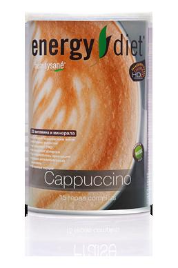 Energy Diet, коктейль «Капучино»