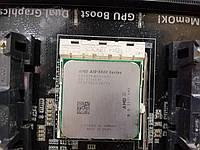 Процессор AMD AMD  A10-5800K  3.8Ghz - 4.2Ghz  FM2