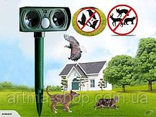Отпугиватель животных с солнечной батареей  Animal Repeller Solar Power