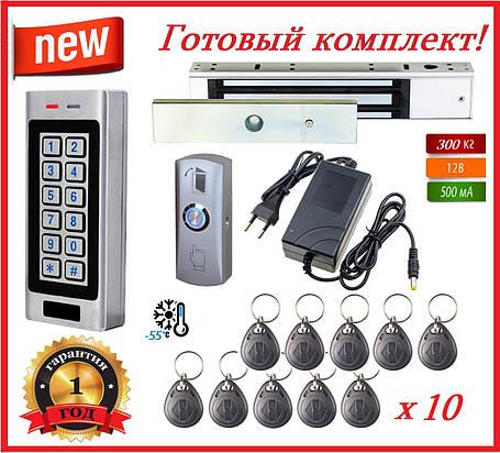 """Готовый комплект """"Protection kit - M3+"""" Электромагнитный замок 300кг удержания! Специальное предложение!, фото 2"""