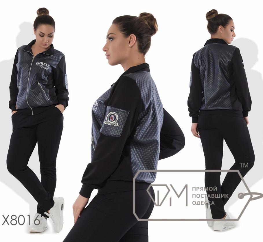 bdeb8de1 Спортивный костюм Фабрика моды в интернет-магазине Украина недорого батал  (р. 48-