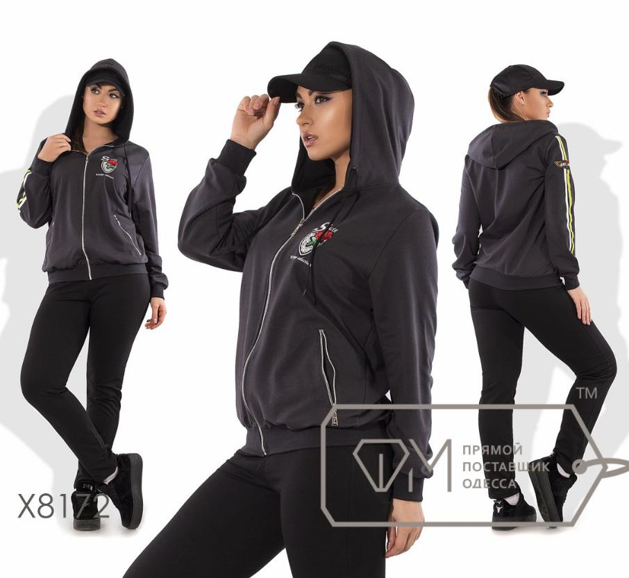 31d9ba68018 Спортивный костюм Фабрика моды в интернет-магазине Украина недорого батал  (р. 48-56 )