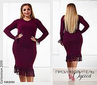 Платье облегающее с рюшем ангора 48,50,52,54, фото 1