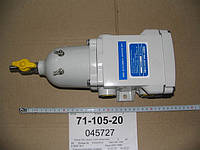 Фильтр сепаратор Separ-2000/10/MK с датчиком уровня воды