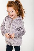 Махровая детская кофточка для девочки с капюшоном баклажан