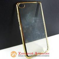 Lenovo S90 защитный чехол Electroplating gold