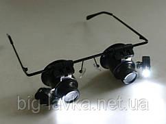 Окуляри для ювеліра