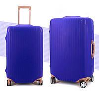 Чехол для чемодана ЧМЧ-7002 синий, размер L(28)