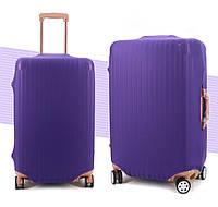 Чехол для чемодана ЧМЧ-7004 фиолетовый, размер M(24), фото 1