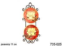 """Набор декоративных тарелок """"цветы"""" из 2-х шт. 11 см на металлической подставке(верт.)"""