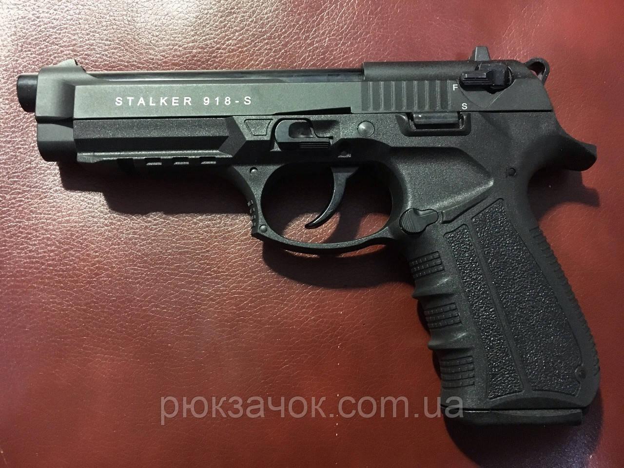 Стартовый (сигнально-шумовой) пистолет Stalker 918 s black