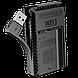 Зарядное устройство Nitecore UNK2 для камер Nikon, фото 3