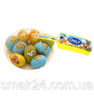 Шоколад молочный (конфеты шоколадные) Only Австрия  100г