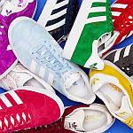 Adidas Gazelle — история модели