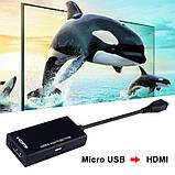 Переходник micro USB - HDMI MHL 5Pin Адаптер конвертер преобразователь , фото 4