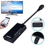 Переходник micro USB - HDMI MHL 5Pin Адаптер конвертер преобразователь , фото 2