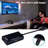 Переходник micro USB - HDMI MHL 5Pin Адаптер конвертер преобразователь , фото 3