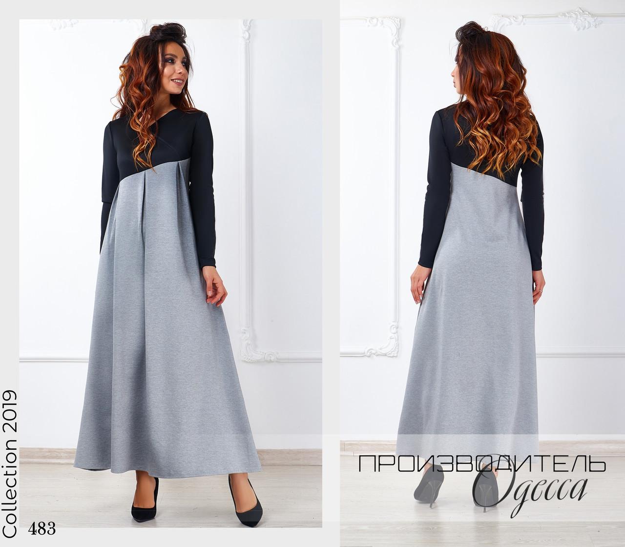 ea896e59990 Платье повседневное длинное двухцветное французский трикотаж 42-44 ...