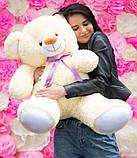 Плюшевий ведмедик кремовий 100 см, фото 4