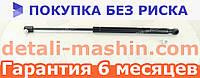 Амортизатор багажника ВАЗ 2108, 2109, 21099, 2113, 2114, 2115, Нива 2121 (Magneti Marelli кор.код. GS0024)