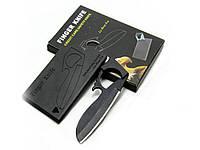 Нож кредитка Finger Knife. Мультитул походный.