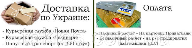 bіg_begi_kupit