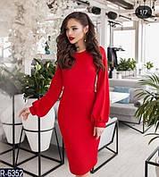 Красное платье футляр оптом в Украине. Сравнить цены, купить ... 910c14d20de