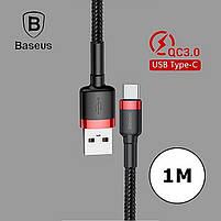 Кабель быстрой зарядки Baseus Type C 2.4 A  Black, длина - 100 см. (CATKLF-EG1), фото 2