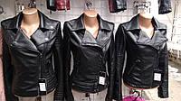 Куртка женская косуха ЭКО с заклепками S. M. XXL.XXXL(маломерят)