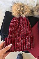 Шапка женская, бордо  с помпоном из натурального меха