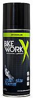 Смазка для цепи BikeWorkX Chain Star Normal - спрей (200 мл)