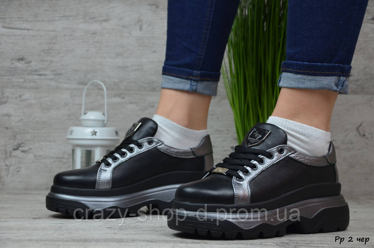 Женские кожаные кроссовки/кеды Philipp Plein (Реплика)►Размеры [36]