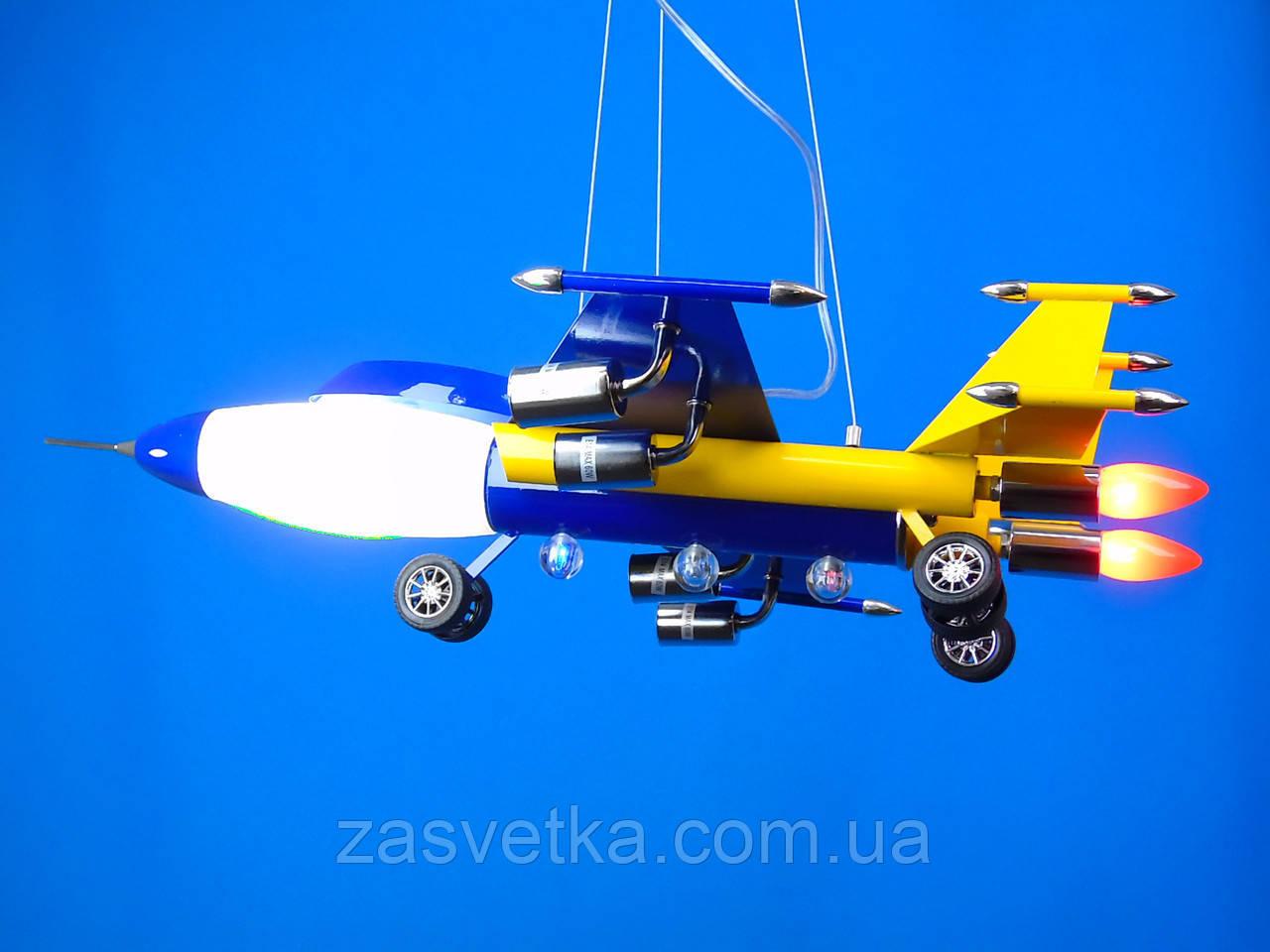 Люстра в детскую самолет (все цвета)
