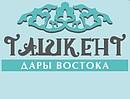"""""""ТАШКЕНТ. Дары Востока"""""""