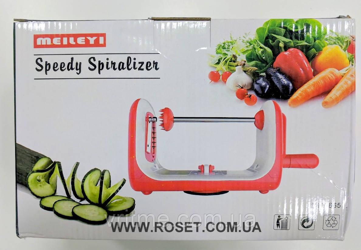Спіральна овочерізка Meileyi Speedy Spiralizer MLY-665 (5 лез)