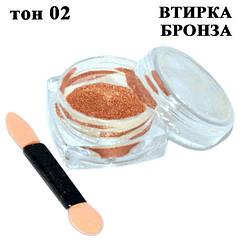 Yre Втирка Бронзового цвета Зеркальный Блеск, Глиттерная Пудра для Дизайна Ногтей