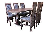 Столовый набор  Неаполь + Карина-S